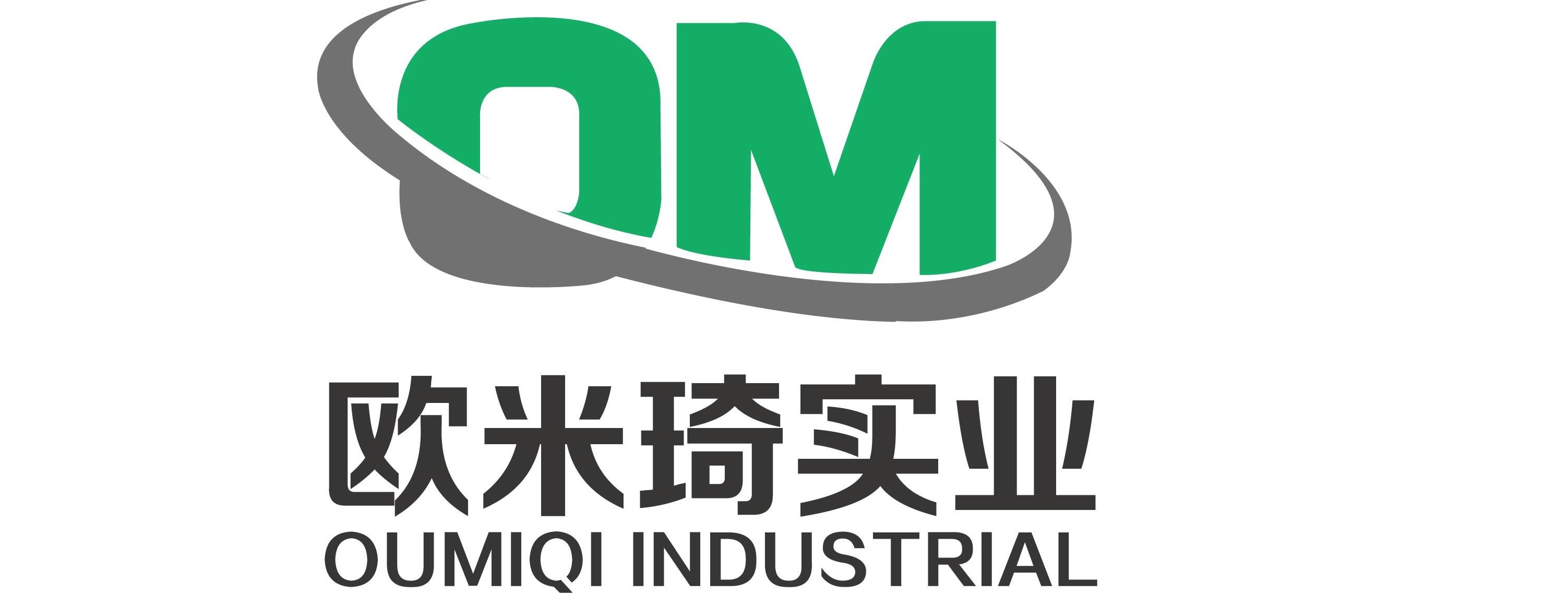 上海欧米琦实业发展有限公司