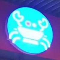锅锅有喜干锅店