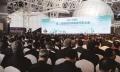 第二届国际燃料电池汽车大会在如皋成功举行