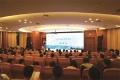 如皋市在上海举行人才对接峰会